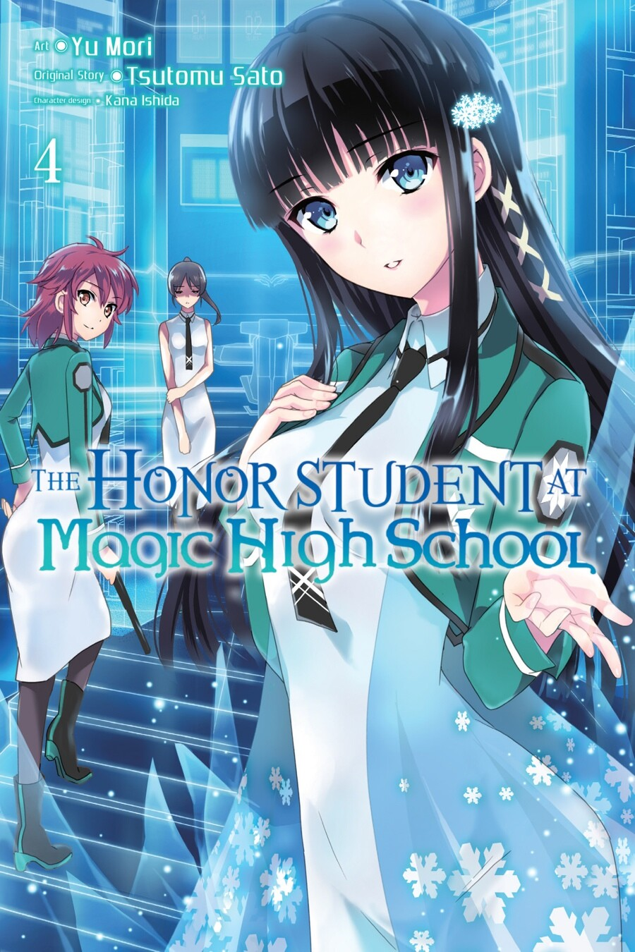 The Honor Student at Magic High School 4