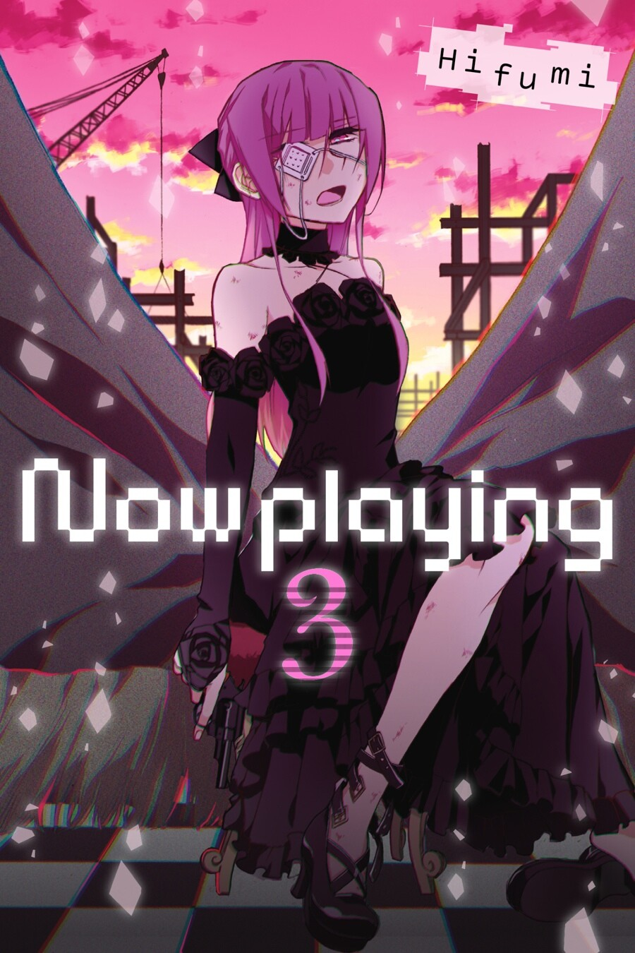 Now Playing 3