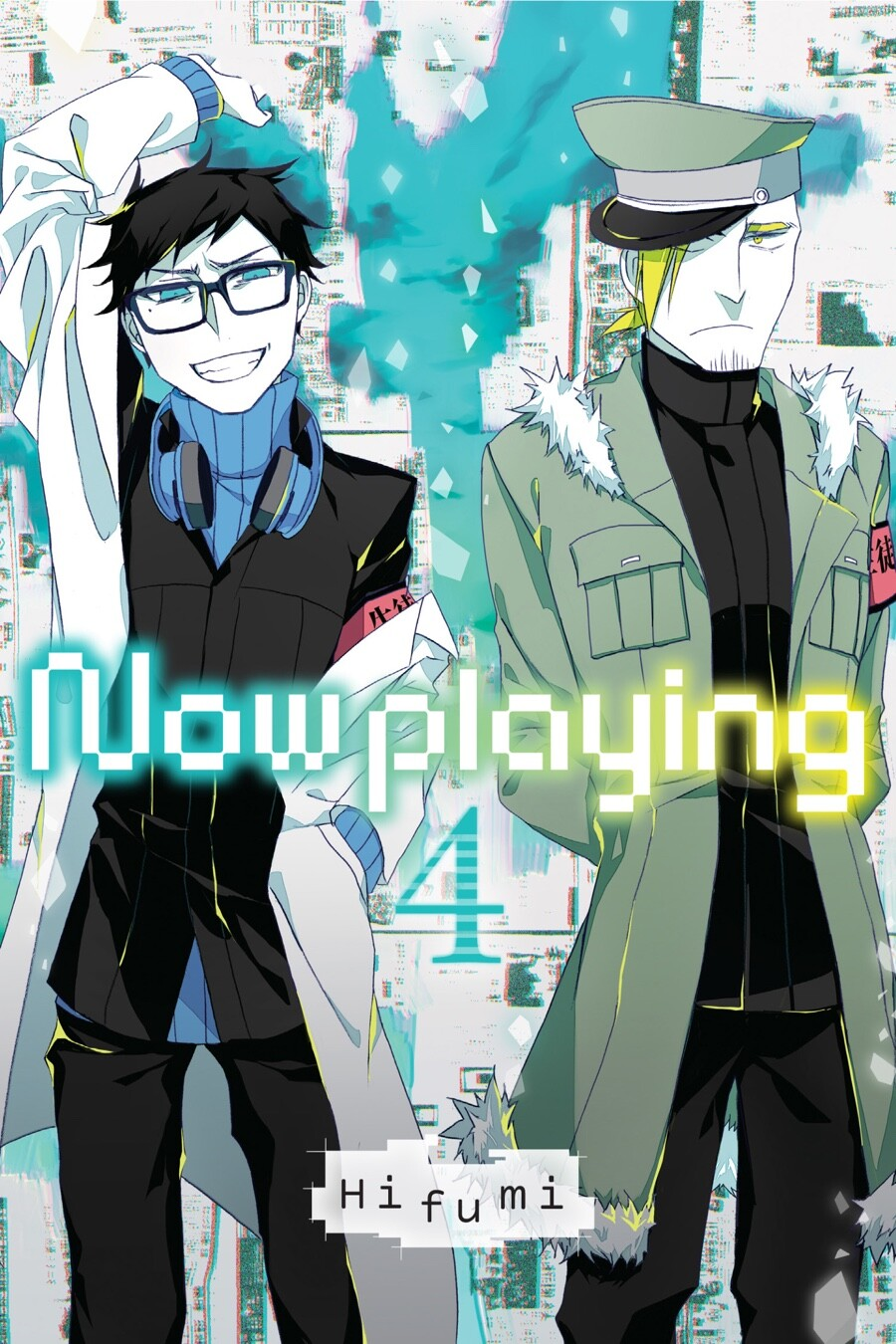 Now Playing 4