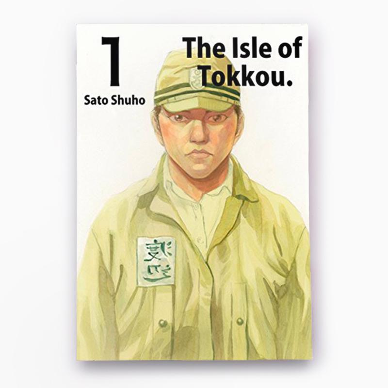 The Isle of Tokkou 1
