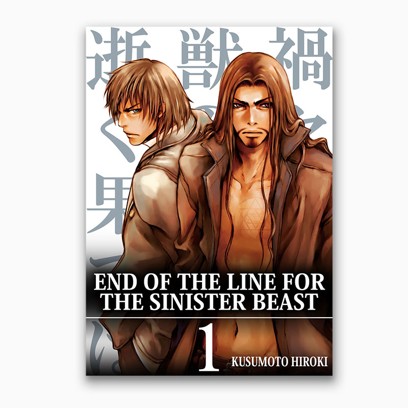 End of the Line for the Sinister Beast 1